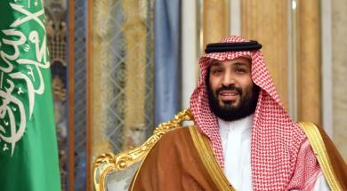 Screenshot_2020-03-07 Misteriozno Uhapšena tri starija člana kraljevske porodice Saudijske Arabije