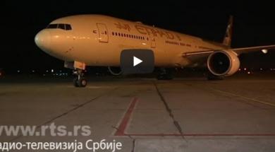 Screenshot_2020-03-29 Srbija dobila 10 tona pomoći iz Ujedinjenih Arapskih Emirata, stižu i respiratori