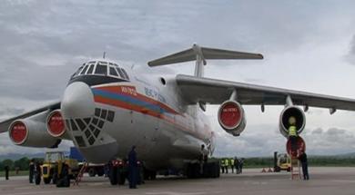 Screenshot_2020-04-04 U Srbiju sletjelo 11 ruskih aviona sa vojnim ljekarima, virusolozima, medicinskom pomoći