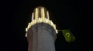 islam_begovadzamija12