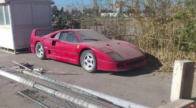 Screenshot_2020-05-03 Pronađen Ferrari F40 koji je pripadao sinu Sadama Husseina, košta milion dolara