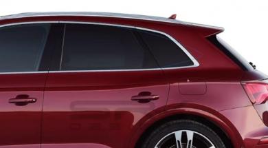 Screenshot_2020-06-22 Audi Q5 Sportback stiže ove godine i vjerovatno će ovako izgledati