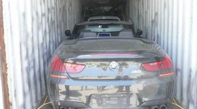 Screenshot_2020-06-29 Kanadska i italijanska policija pronašle 40 ukradenih automobila u kontejnerima