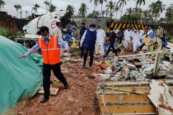 Screenshot_2020-08-09 Crne kutije pronađene na mjestu pada indijskog putničkog aviona