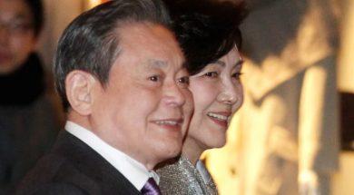 Screenshot_2020-10-25 Preminuo Lee Kun-hee, južnokorejski titan zaslužan za uspon Samsunga