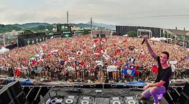 Screenshot_2020-11-17 Na Tajvanu održan masovno posjećen muzički festival, od aprila bez ijednog lokalnog slučaja korone
