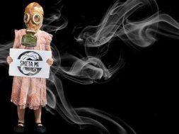 U FBiH mladi sve više konzumiraju duhanske proizvode