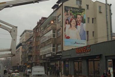 Novogodišnje i božićno ukrašavanje sarajevskih ulica i trgova