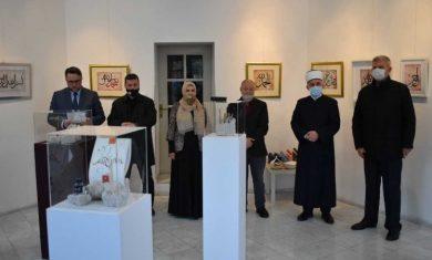 Otvorena izložba kaligrafskih radova Naile Hodžić
