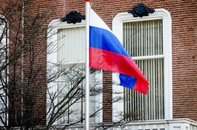 Consular Section of the Russian Embassy in the Hague