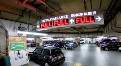 parking-full