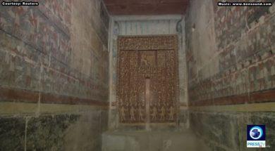 geobnica_egipat_prtscr