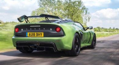 Screenshot_2019-03-18 Lotus najavio novi automobil za 2020 godinu