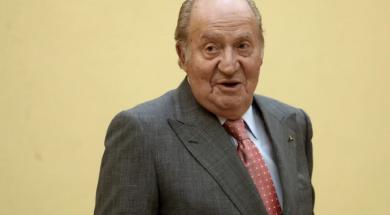 Screenshot_2020-08-03 Bivši kralj Španije Juan Carlos I odlazi u inostranstvo nakon finansijskog skandala