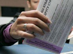 cik-izbori-glasanje