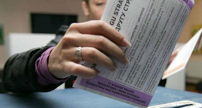 Počinje štampanje više od sedam miliona glasačkih listića za izbore