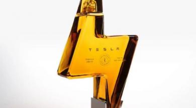 Screenshot_2020-11-06 Tesla prodaje svoju tekilu, flaša košta 250 dolara(1)