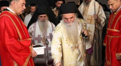 Screenshot_2020-11-23 Episkop koji je služio liturgiju patrijarhu Irineju hospitalizovan zbog koronavirusa