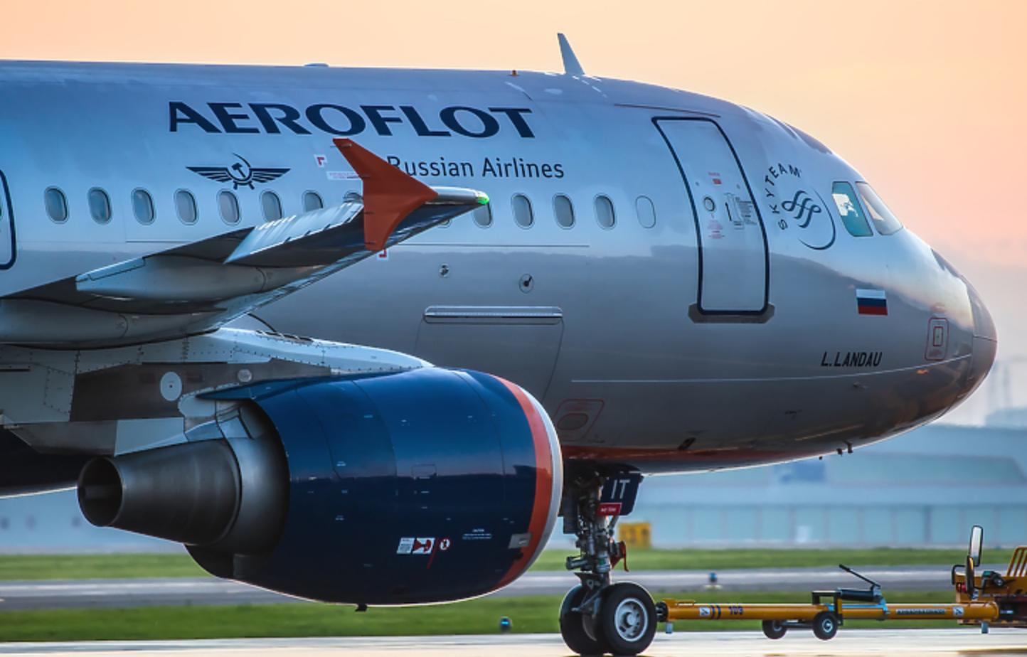 New York: Zbog dojave o bombi evakuisano 250 putnika iz aviona Aeroflota