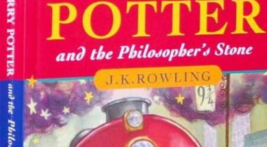Harry Potter prvo izdanje