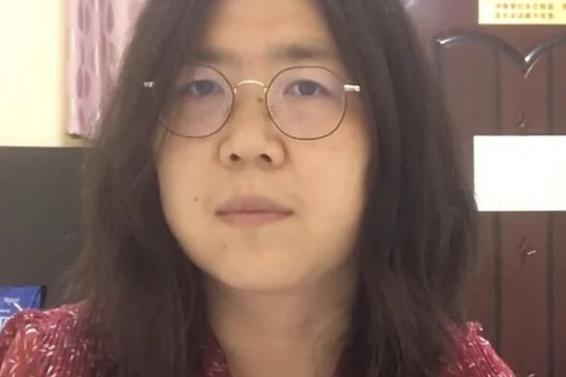 kineska novinarka