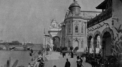 Screenshot_2020-12-14 Kako se BiH prije 120 godina predstavila na svjetskoj izložbi u Parizu