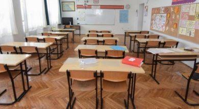 ŠKOLA_USK-skola