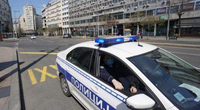policija_srpska