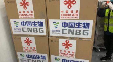Kineska donacija vakcina