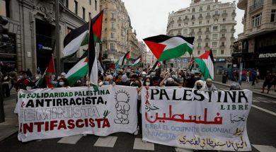 U Madridu protest podrške Palestini